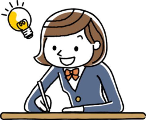 Narrative Essay Topics Topics, Sample Papers & Articles